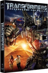 Transformers: Revenge of the Fallen 1 Disc DVD Cover