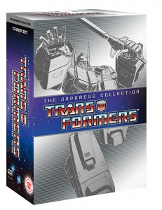 TRANSFORMERS-THE-JAPANESE-COLLECTION-on-DVD